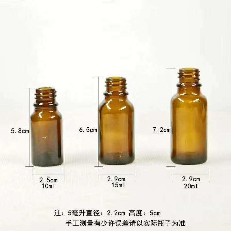 茶色精油瓶