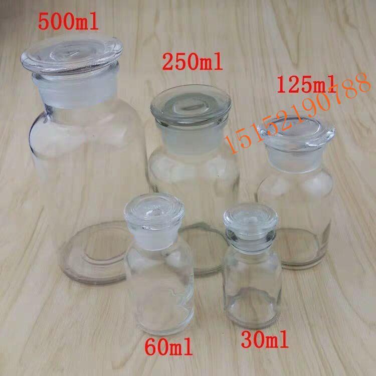 医药玻璃瓶-shi剂玻璃瓶-瓶盖