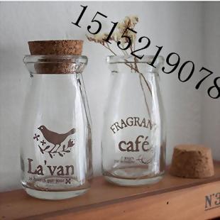 布丁瓶-奶瓶-饮料瓶-玻璃瓶生产chang家