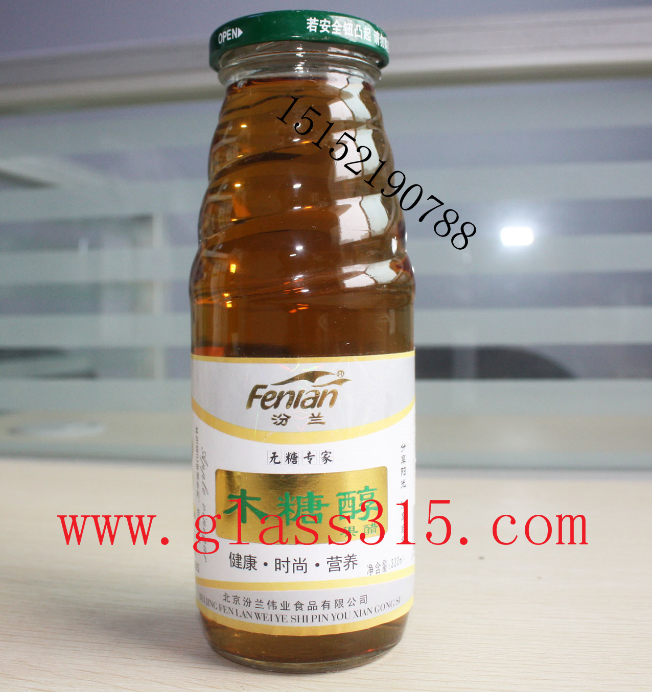 饮料瓶-饮料玻璃瓶-徐zhou玻璃瓶chang-定做玻璃瓶